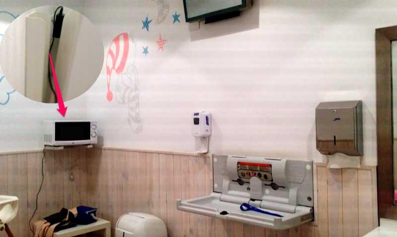 sala de lactancia materna maria zambrano malaga